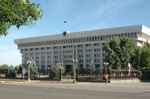 White House, Bishkek