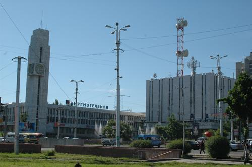 City Center, Bishkek